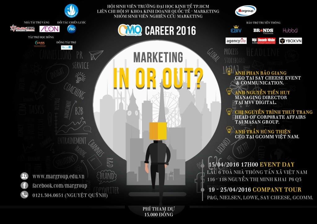 [CMO CAREER 2016][POSTER]