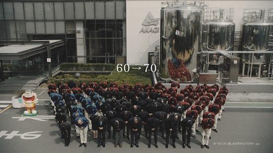 tang-gia-kem-2000-dong-sau-khi-giu-gia-suot-25-nam-loi-xin-loi-cua-cong-ty-nhat-ban-khien-cong-dong-mang-ne-phuc (1)