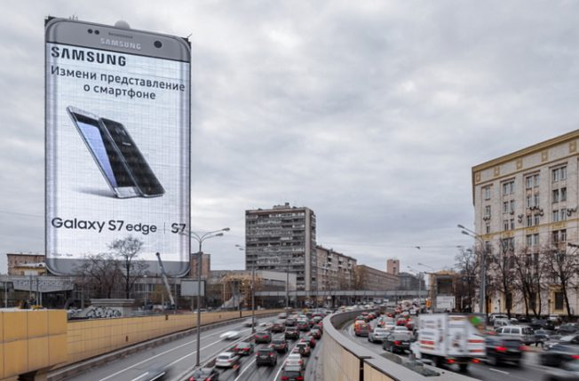 samsung billboard