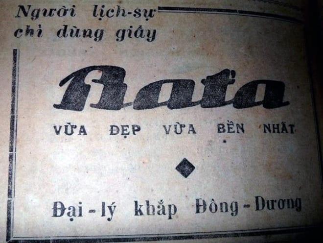 Quảng cáo giày đơn giản để mọi người có thể hiểu. Loại này rất thịnh hành, được người lao động và tầng lớp trung lưu lựa chọn. Sau 1954, nhà máy sản xuất giày Bata ở Việt Nam chuyển sang nước châu Á khác.