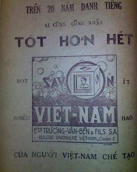 Một loại xà phòng khác của ông Trương Văn Bền với hình ảnh cô Ba đặc trưng làm đại diện cho hãng này. Loại xà phòng có tên Savon được quảng bá rằng bọt nhiều, ít hao.