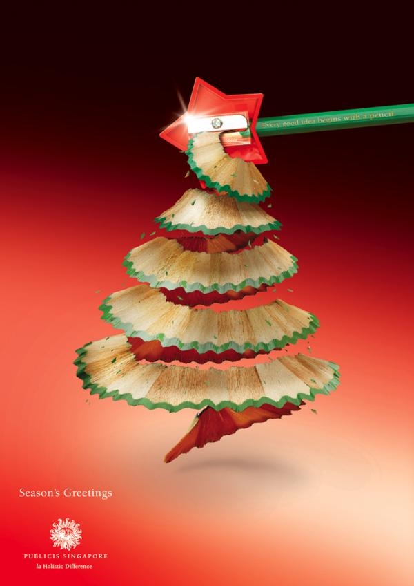 brand-christmas-tree-small-13655