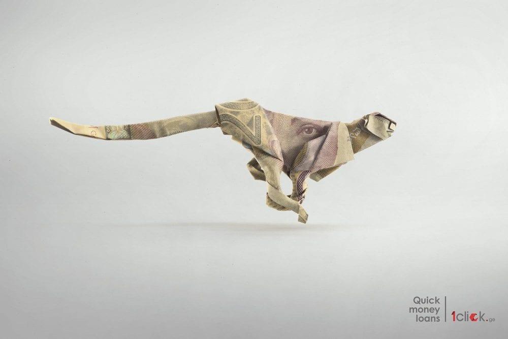 origami_cheetah_2000px