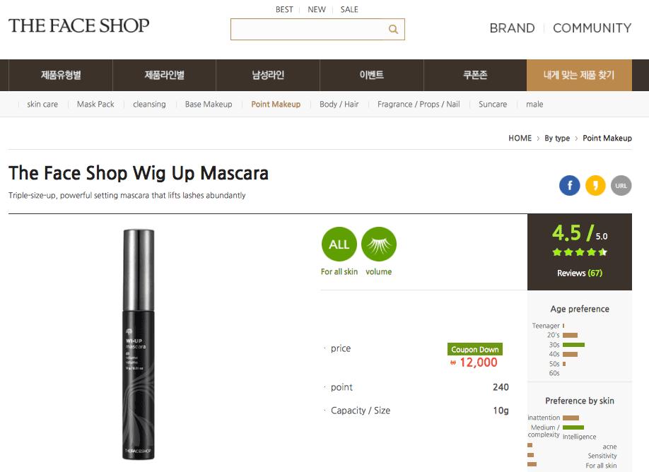 5 TheFaceshop02 - Kinh doanh mỹ phẩm tại Việt Nam: Loạn!