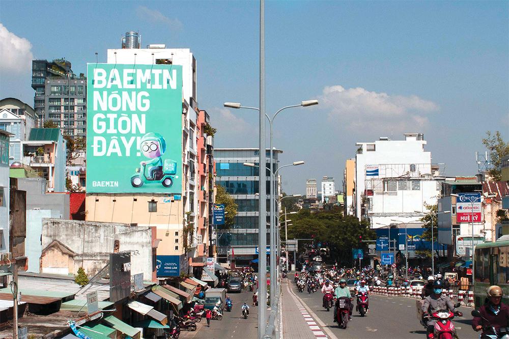 Bộ nhận diện thương hiệu Baemin Vietnam: Đơn giản tạo khác biệt